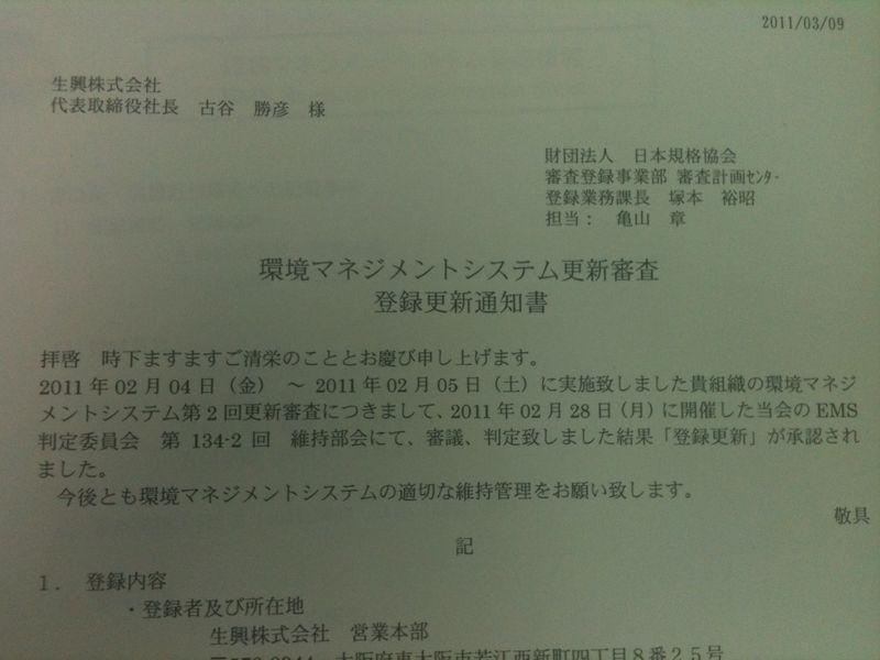 IMG_0775[1]